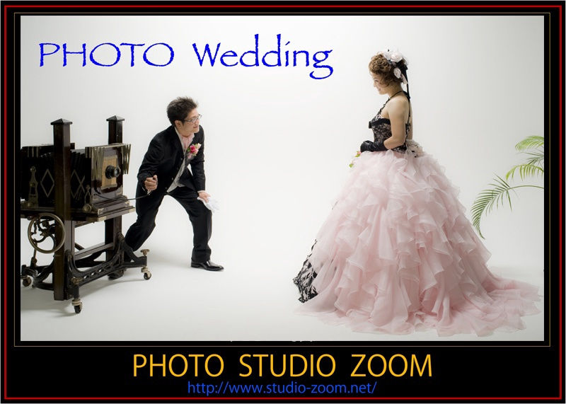 PHOTO STUDIO  ZOOM